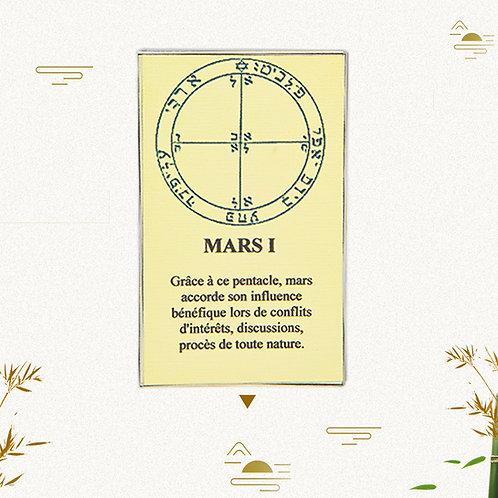 Pentacle Mars 1