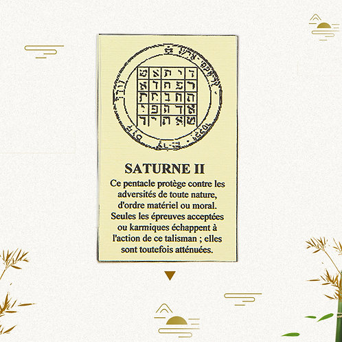 Pentacle Saturne 2