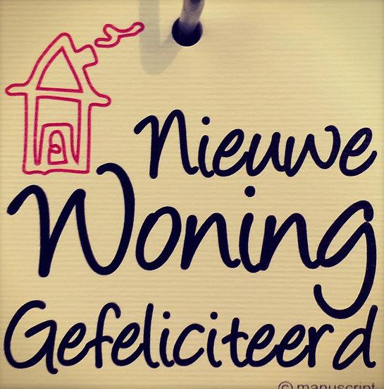 """Kaartje """"Nieuwe woning - gefeliciteerd"""""""