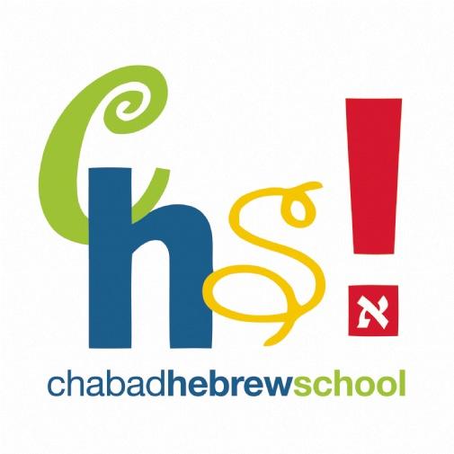 North Shore Community Hebrew School