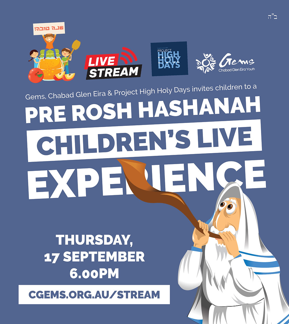 Rosh Hashanah online flyer-01.jpg