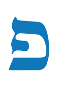 hebrew letter fay