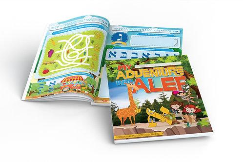 Adventure with Alef - Workbook