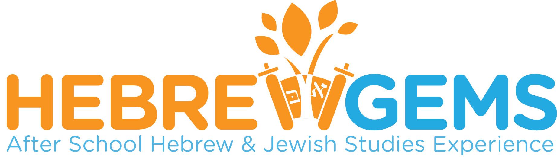 Hebrew Gems