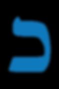 hebrew letter chaf