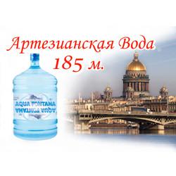 Артезианская вода с доставкой.