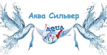 Купить питьевую воду в Санкт-Петербурге и Ленинградской области.