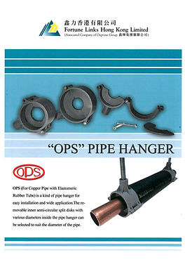 OPS-Pipe-hanger-catalogue-2017-version.j