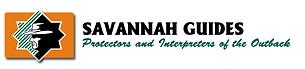 logo-savannah-guides.png