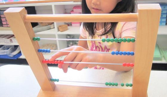 Montessori Monday: The Abacus