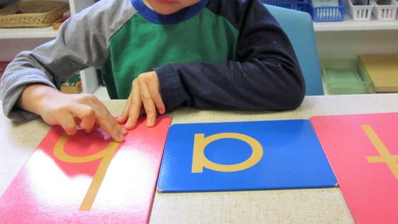 Montessori Monday: Sandpaper Letters