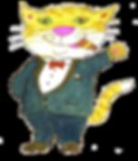 Bernie the fat cat.png