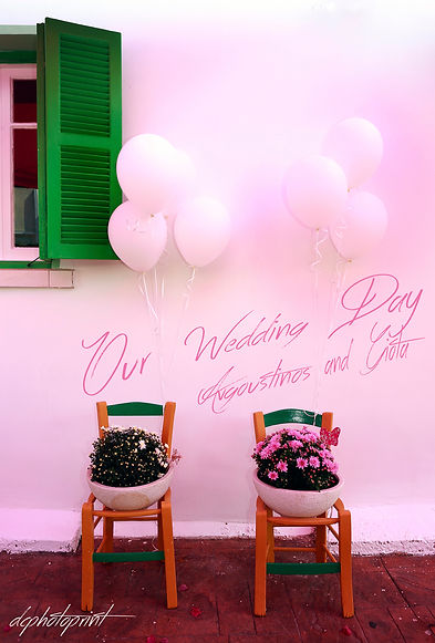 White and red flowers, with balloons Beautiful wedding decorations outdoor
