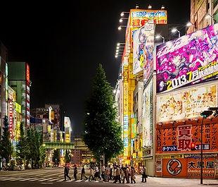 tokyo-290981_640.jpg