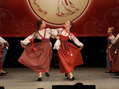 Московский Международный конкурс-фестиваль русского танца им. Т.А. Устиновой