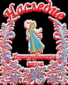 Катя Заушницына логотип копия.png