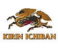 Kirin ichiban Nguyen Oriental Foods Groothandel Aziatische producten