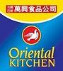 OrientalKitchen Nguyen Oriental Foods Groothandel Aziatische producten