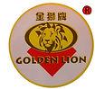 Golden Lion Nguyen Oriental Foods Groothandel Aziatische producten