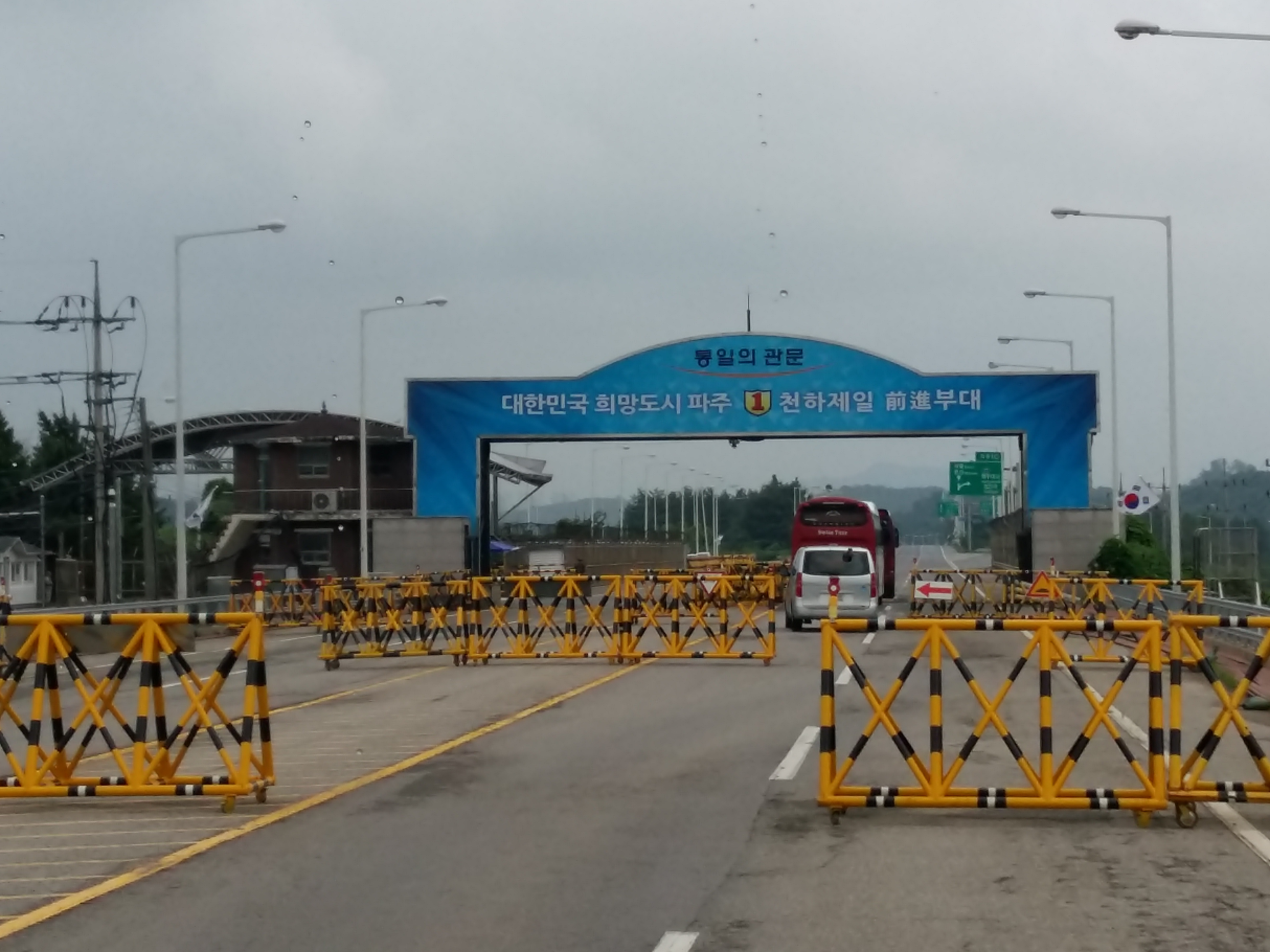 The Unification Bridge