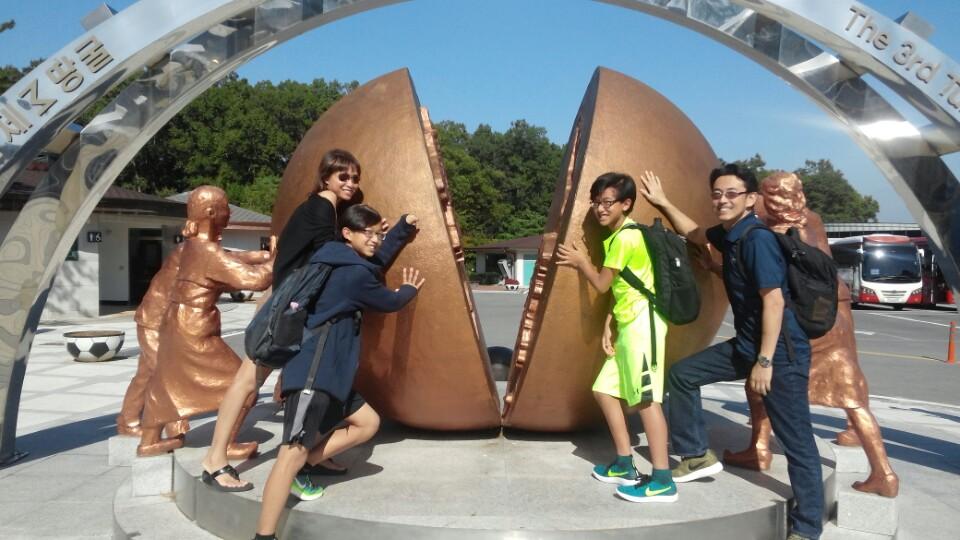 The 2 Koreas