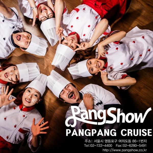 Pang-Show