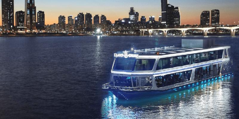 Pang-Show Cruise