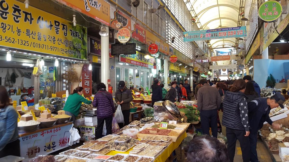 jeongseon market