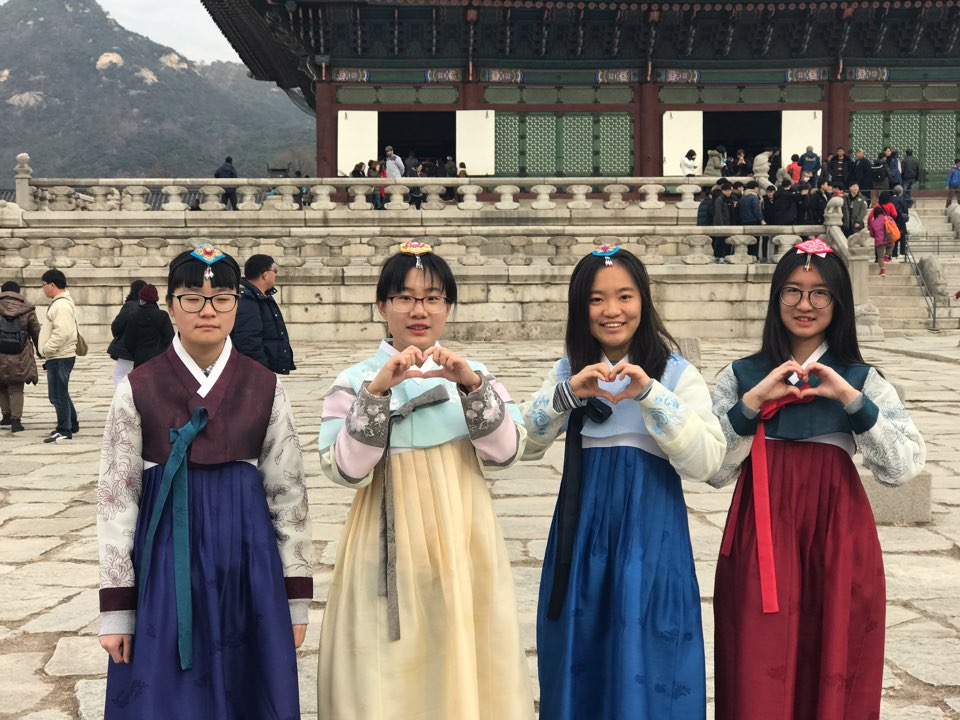 Academy Tour Gyeongbok Palace