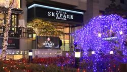 skyparkcentralentrance