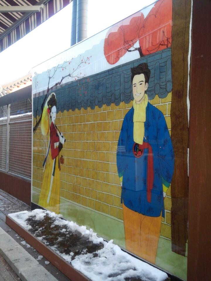 Jeonju Mural Art