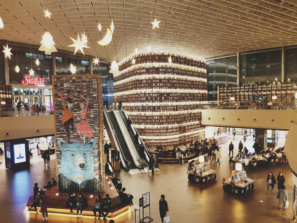 starfield+library+coex+mall