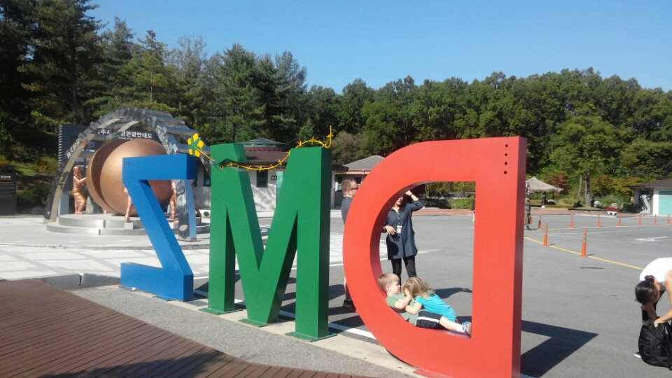 DMZ Letters (The 3rd Tunnel Site)