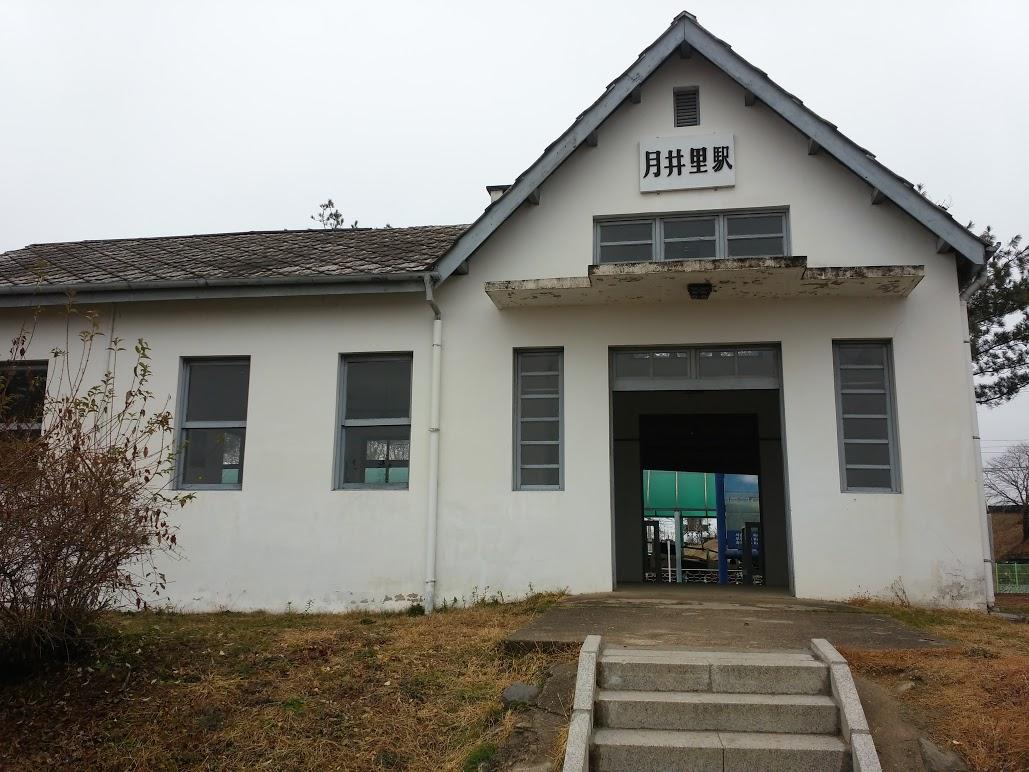 Woljeongri station