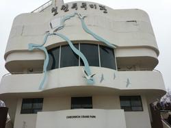 Cheolwon peace observatory