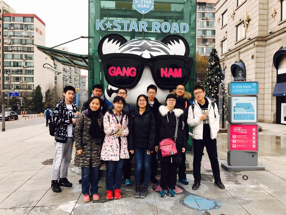 Academy Tour Gangnam