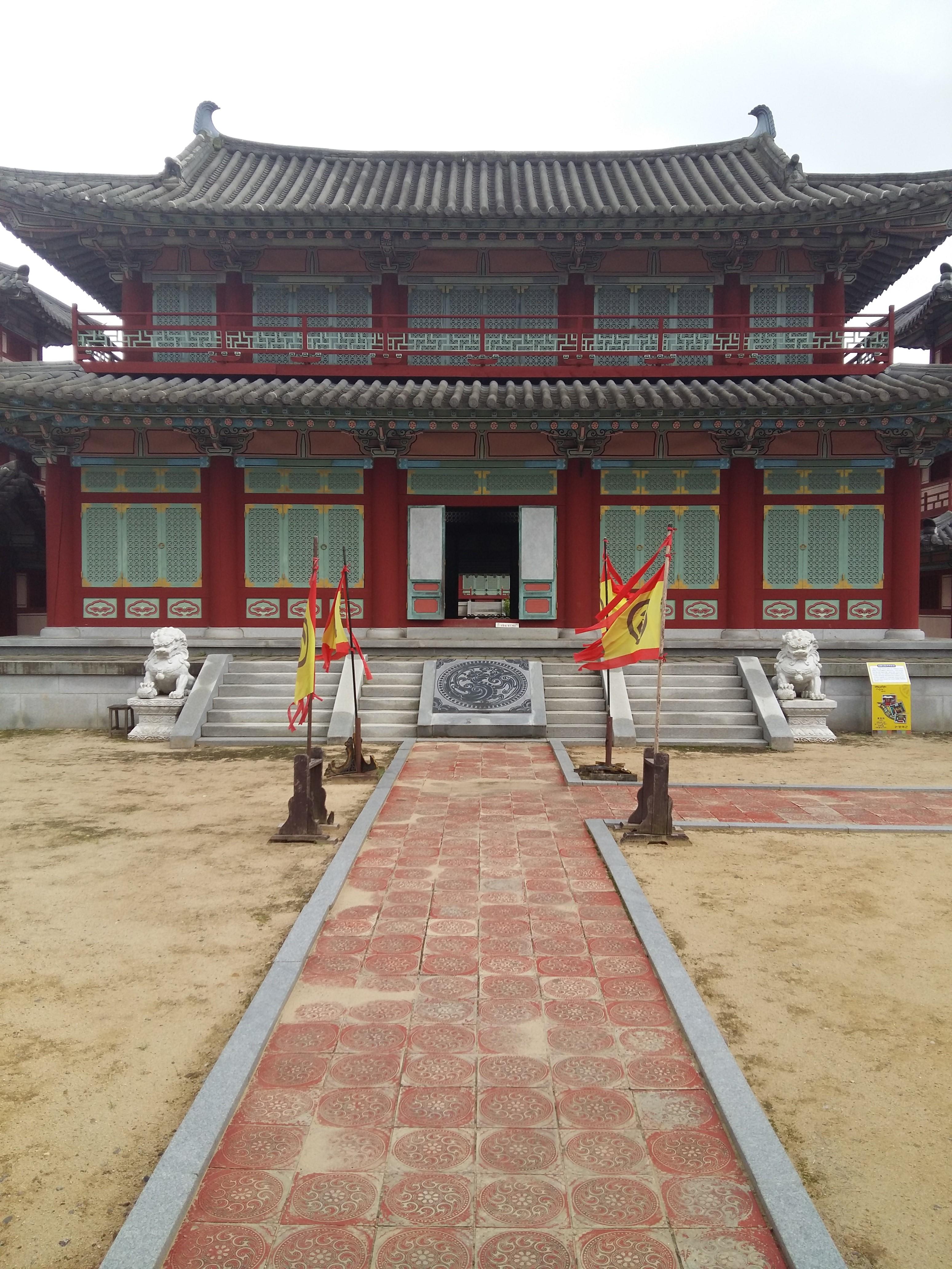 Drama Park