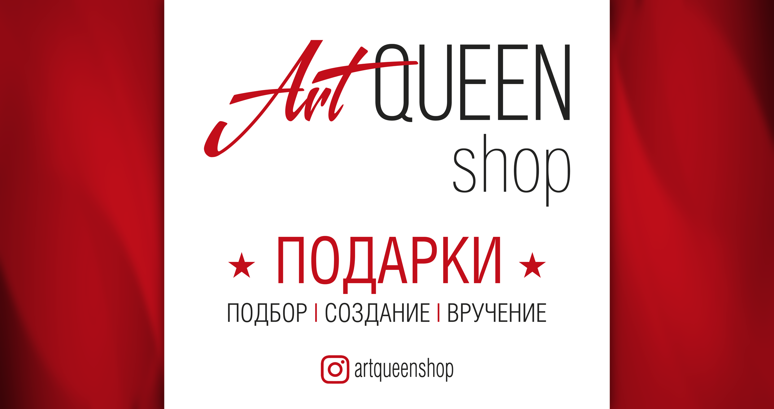 (c) Artqueen.ru