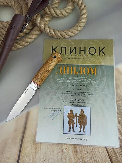 Нож Shokuroff M0701 [D2 | карельская берёза]