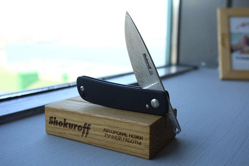 Фрикционный нож Shokuroff black