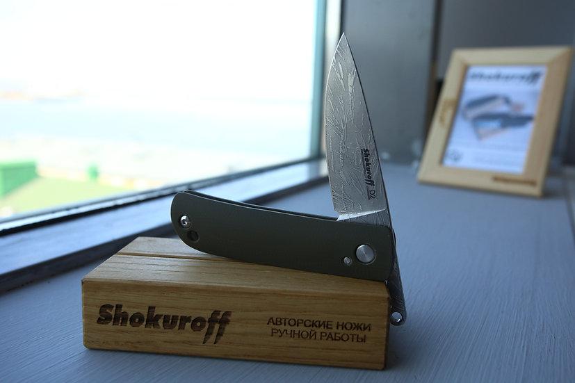 Фрикционный нож Shokuroff хаки