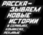slogan-mobile.png