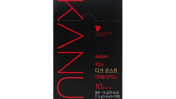 Maxim KANU Mini