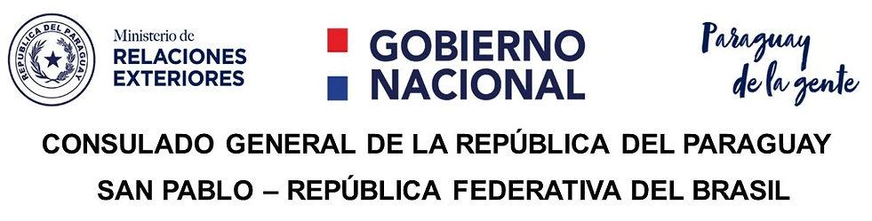 Membrete_español.jpg