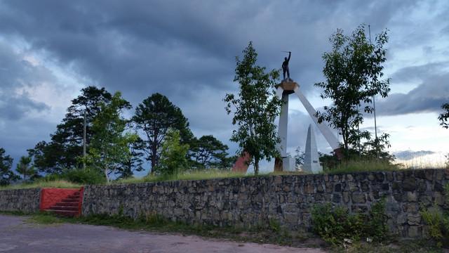 El Cerro de La Trinidad: Punto culminante de la Gran Batalla de Morazán