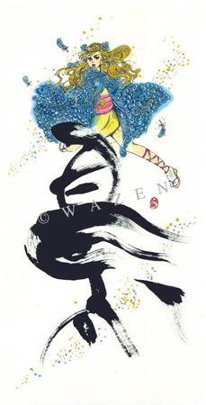 『花鳥風月』ー鳥