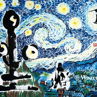 『星月夜』ー星・月・夜