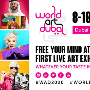 【ドバイ】Word Art Dubai