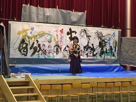 福岡、長野4箇所でのパフォーマンス終了!!