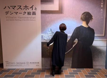 『ハマスホイとデンマーク絵画展』団長師匠の美術鑑賞会(DKM)
